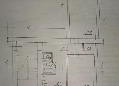 Продажа 2-комн. квартиры, 47 м², этаж 1 из 5