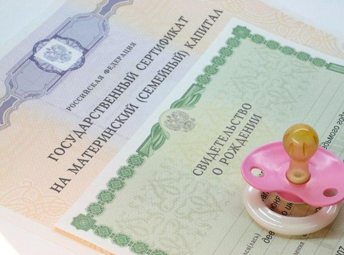 Решение правительства: материнский капитал можно направлять на покупку или строительство жилья