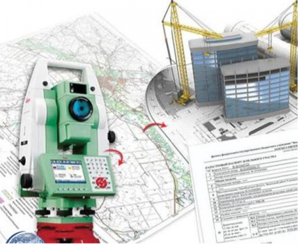 Нормативная цена для постановки на кадастровый учет сооружений, зданий и участков Севастополя