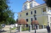 """VIP аппартаменты """"Дом композитора"""" в Ялте"""